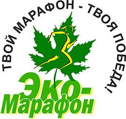 Белоруснефть-Экомарафон 2019