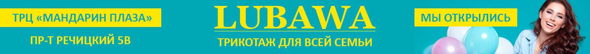 Реклама_любава